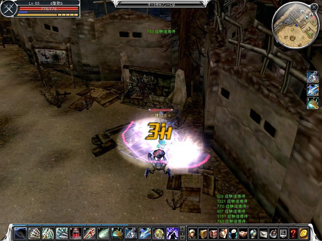f0044199_2003122.jpg
