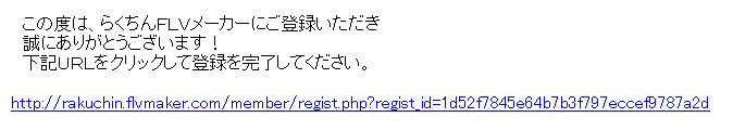 f0060308_22193123.jpg