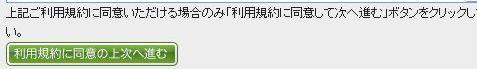 f0060308_22203345.jpg