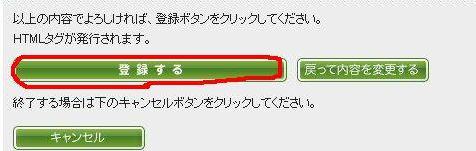 f0060308_22321769.jpg