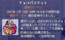 f0000010_3303883.jpg