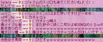 f0048418_21581369.jpg