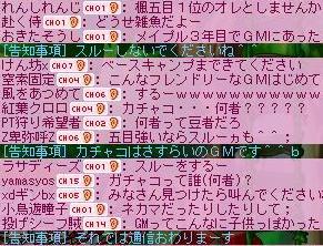 f0048418_21582064.jpg