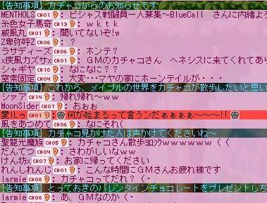 f0048418_2158842.jpg