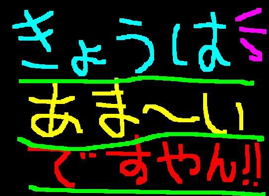 f0056935_1875852.jpg