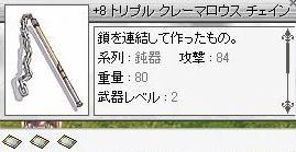b0104946_1651169.jpg