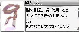b0104946_16531766.jpg