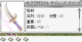 b0104946_16582767.jpg