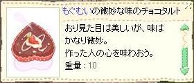 f0055549_199754.jpg
