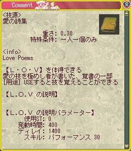 d0023063_200142.jpg