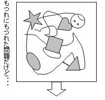 a0035574_0101994.jpg