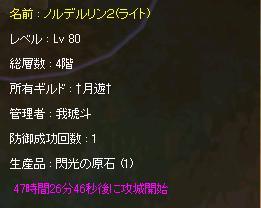 f0120681_047019.jpg