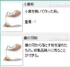 f0045494_827347.jpg