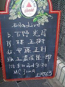 b0019597_234681.jpg