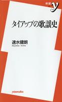 読んでおきたい本4冊 \'07.Feb_b0071699_231005.jpg
