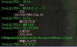 e0076602_21245092.jpg