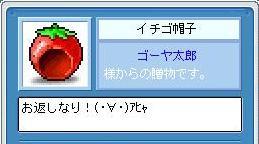 f0006510_2131850.jpg