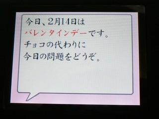 c0061212_05204.jpg