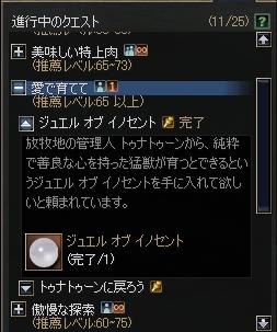 b0062614_175012.jpg