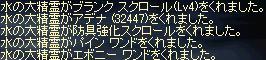 d0078615_22193019.jpg