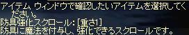 d0078615_22194327.jpg