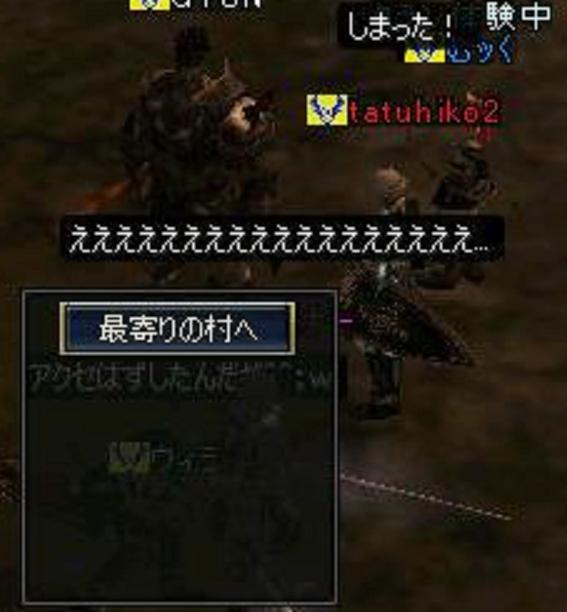 b0021119_20355636.jpg