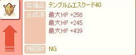 d0084319_13463739.jpg