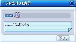 d0084319_13532278.jpg
