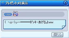 d0084319_13533784.jpg