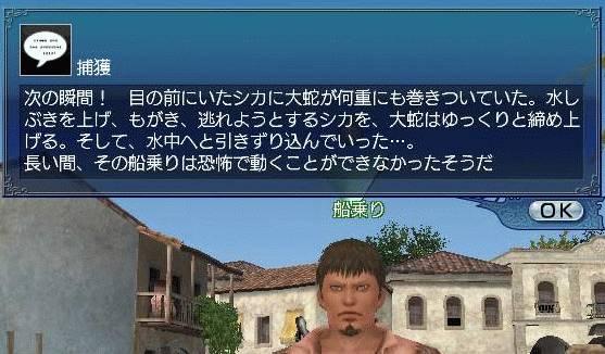 f0073227_2150541.jpg