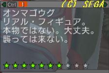 b0064444_252948.jpg