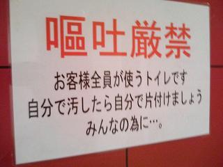 10.井上陽水奥田民生 in Zepp Nagoya_e0013944_415354.jpg