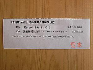 b0096552_5175648.jpg