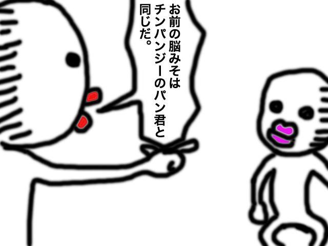 a0088057_19453233.jpg