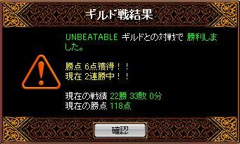 e0101858_1952753.jpg
