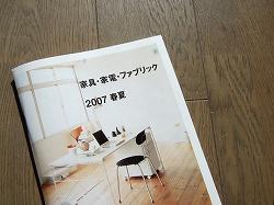 c0047860_16275950.jpg