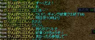 f0016964_2318032.jpg