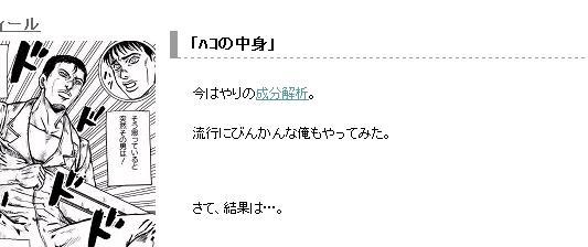 d0102070_17434382.jpg