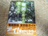 b0070572_051010.jpg