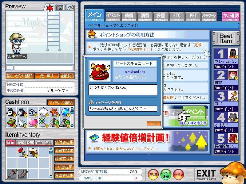 f0016675_6462645.jpg