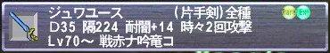 b0070876_1955067.jpg