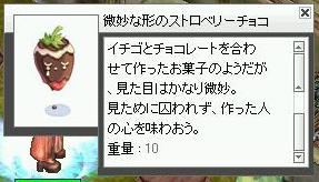 f0101176_1211855.jpg