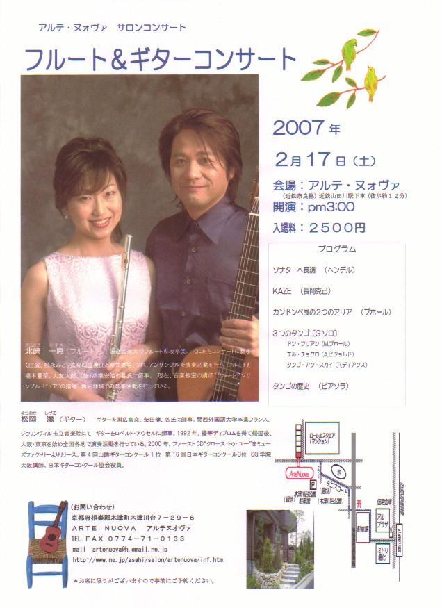 f0043780_012181.jpg