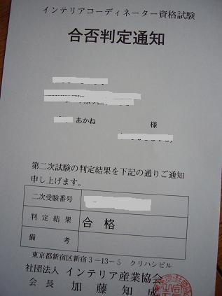 b0019182_21394889.jpg
