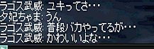 c0050383_621305.jpg