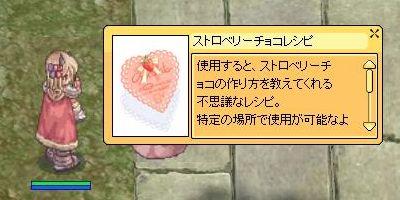 f0123883_2483470.jpg