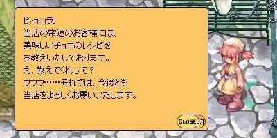 f0123883_316211.jpg