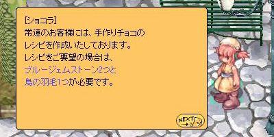f0123883_321157.jpg