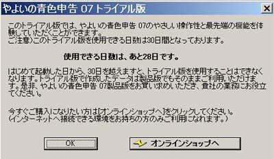 b0087987_23161860.jpg