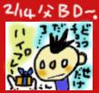b0064495_1574066.jpg